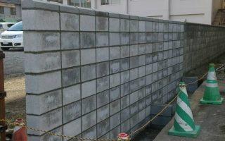 札幌市北区 塀リフォーム工事