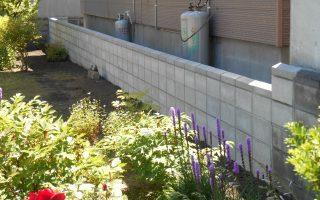 札幌市白石区 塀リフォーム工事