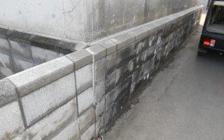 札幌市白石区 追加のブロック塀リフォーム工事