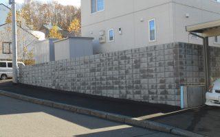札幌市南区 フレコン型枠ブロック210土止め工事